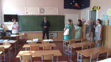 Photo of Скоро в школу