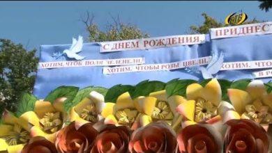 Photo of Живи и процветай, родное Приднестровье!