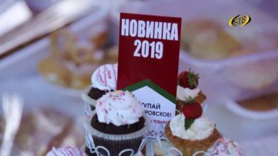 Photo of «Покупай приднестровское!» – в Бендерах