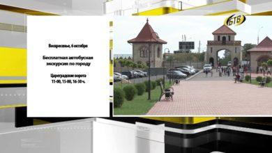 Photo of Полет на ядре – в Бендерской крепости, казаки и шашки – в столице