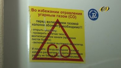 Photo of Напомнил об опасности