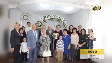 Photo of Крепкая семья – основа стабильности и процветания