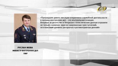 Photo of Подвели итоги работы