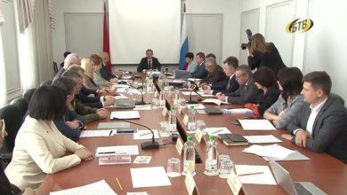 Photo of Новый Налоговый кодекс