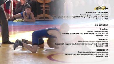 Photo of Во славу спорта, памяти тренера