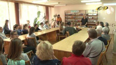 Photo of Встреча на родине