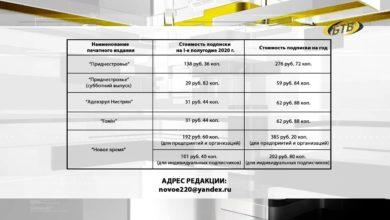 Photo of Печатное слово