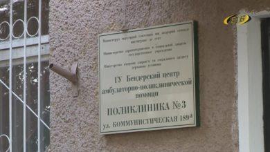 Photo of Открыт дневной стационар