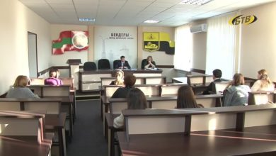 Photo of Налоговый семинар