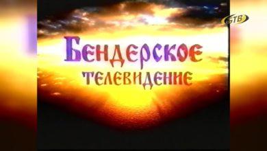 Photo of Красный день календаря для БТВ