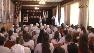 Photo of Посвящение в студенты