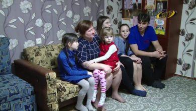 Photo of Поддержка семей