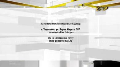 Photo of Память священна
