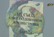 Photo of О Приднестровье – красками