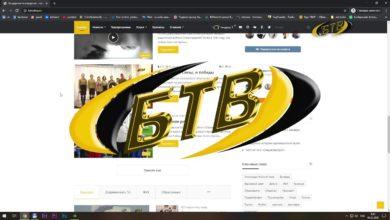 Photo of Сайт БТВ: краски – ярче, новостей – больше