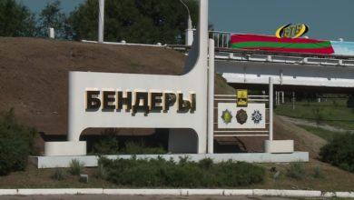 Photo of В год 610-летия в Бендерах появится гимн города