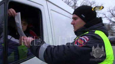 Photo of Безопасность пассажира – прежде всего!