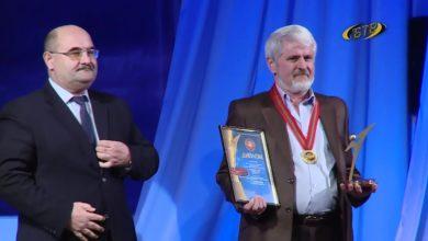 Photo of Фанфары, аплодисменты и награды
