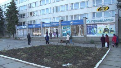 Photo of Концепция здоровья