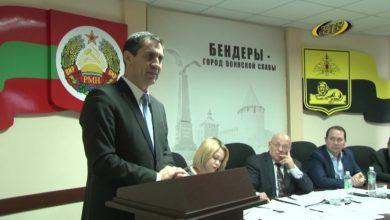 Photo of Рупор народа