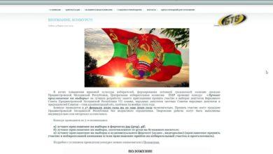 Photo of С приглашением – на выборы