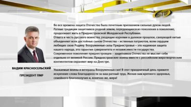 Photo of Славим защитников Отечества