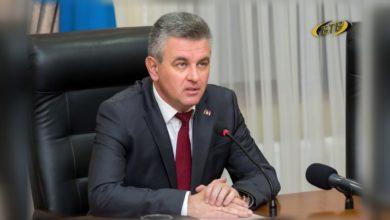 Photo of В режиме видеоконференции