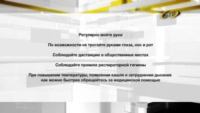 Photo of Лучшая защита – профилактика