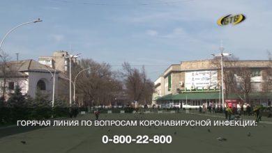 Photo of Меры профилактики усилили