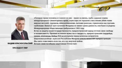 Photo of Обращение Президента к приднестровцам