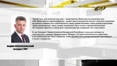 Photo of Противостоять коронавирусу