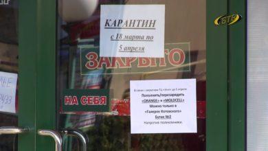 Photo of Разъяснение Минсоцзащиты