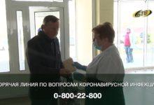 Photo of Режим карантина в поликлиниках