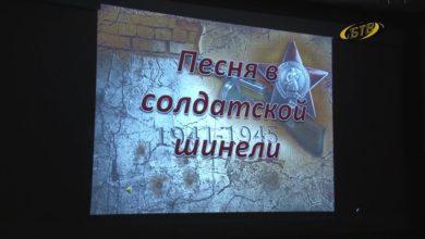 Photo of Солдатская песня — детям 21 века