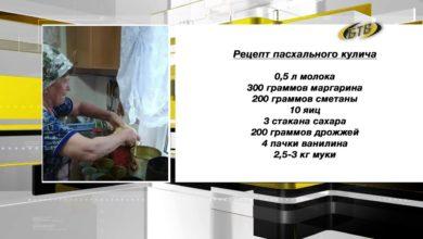 Photo of Главное – с душой