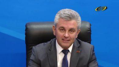 Photo of Обращение Президента