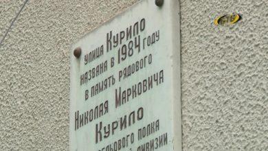 Photo of Герои – наши улицы