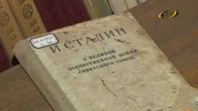Photo of Книги – ровесники войны