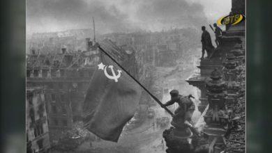 Photo of Наша Победа – наша история