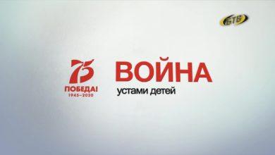 Photo of Память живет в поколениях