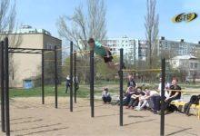 Photo of Режим ЧП продлен
