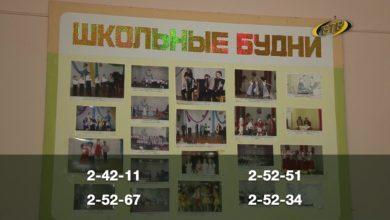 Photo of Школа искусств «на удалёнке»
