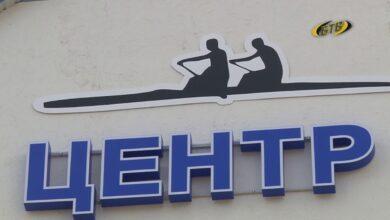 Photo of Центр гребного спорта