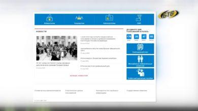 Photo of Центризбирком обновил сайт
