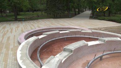 Photo of На прогулку – в парк