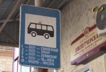 Photo of На работу – на общественном транспорте