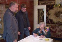 Photo of С благодарностью – ветеранам