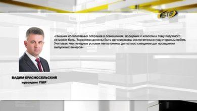 Photo of Выпускные на открытом воздухе