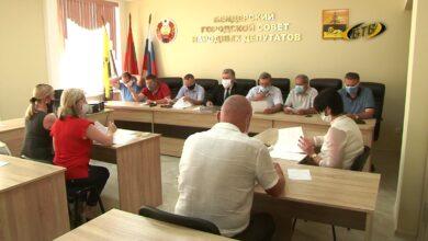 Photo of На заседании Президиума горсовета