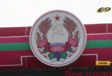 Photo of Новости Оперштаба